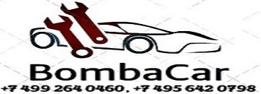 БомбаCar